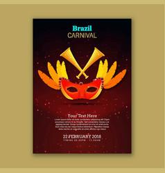 Happy brazilian carnival day red carnival mask vector