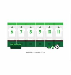 saudi arabia football or soccer team dressing room vector image
