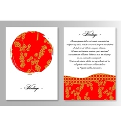 Template for brochure with sun and sakura vector image vector image