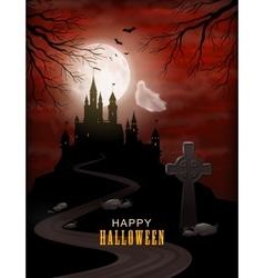 Halloween party invitation vector