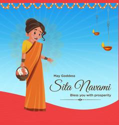 banner design of sita navami vector image