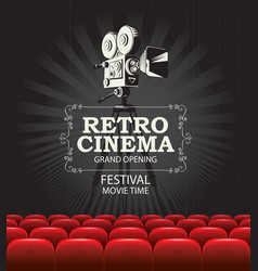 banner for retro cinema movie festival vector image
