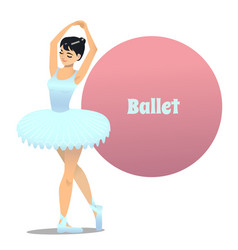 Ballerina in cartoon style vector
