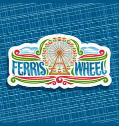 Logo for ferris wheel vector