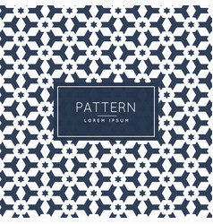 abstract shape pattern decoration vector image