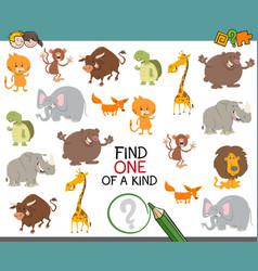 Find one a kind game vector