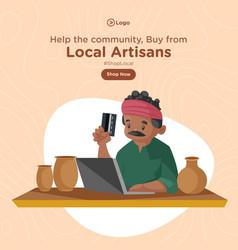 banner design local artisans vector image