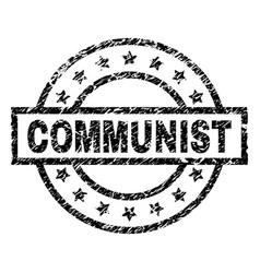 Grunge textured communist stamp seal vector