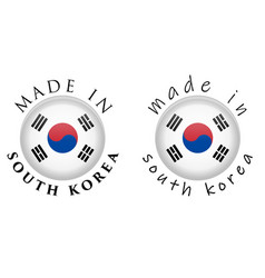 simple made in south korea 3d button sign text vector image