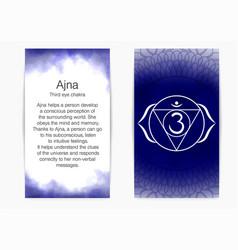 sixth third eye chakra - ajna vector image