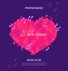 abstract poster music concept i love vector image