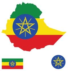 Federal Democratic Republic of Ethiopia Flag vector
