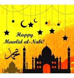 Mawlid Al Nabi the birthday of the Prophet vector