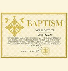 Postcard christian baptism invitation vector