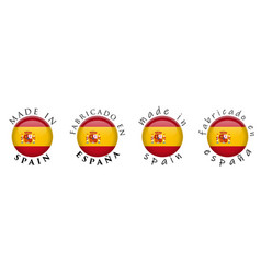 simple made in spain fabricado en espana spanish vector image