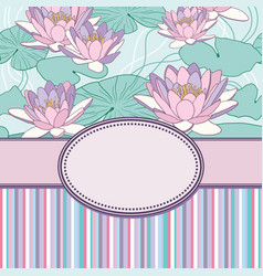 vintage flower frame with lotus flowers and text vector image