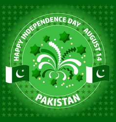 pakistan independence day label on green vector image vector image