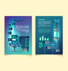 Brochure template of blockchain technology vector