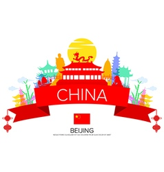 China Beijing Travel vector