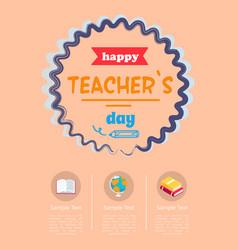 Happy teachers day banner vector