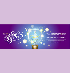 poster or banner with realistic lamp and symbol of vector image