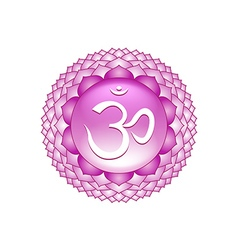 Sahasrara chakra symbol isolated on white vector image vector image