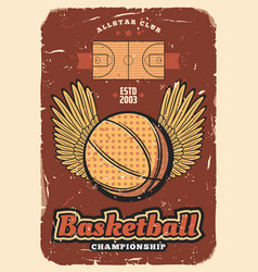 basketball sport ball with wings retro poster vector image