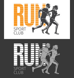 Run sport club two pictures with running people vector