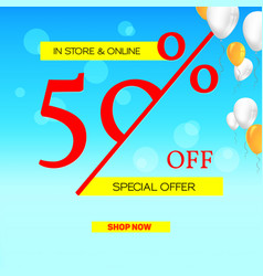 Summer sale get up fifty percent discount banner vector