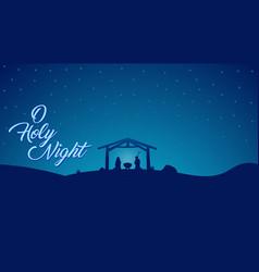 Nativity siluet vector