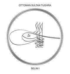 Tughra ottoman sultan selim first vector