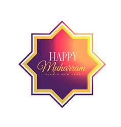 Shiny islamic happy muharram background vector