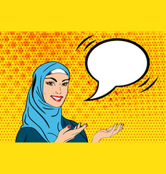 pop art woman in hijab vector image