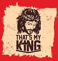 Christian biblical typography vector