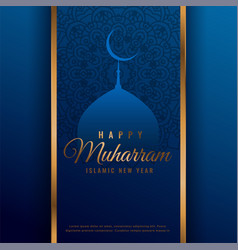 Happy muharram beautiful background with mosque vector