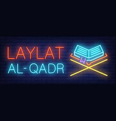 Laylat al-qadr neon sign glowing bar lettering vector