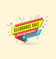 retro-futuristic promotion banner price tag and vector image
