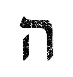 Hebrew letter Hei Shabby black font The Hebrew vector image