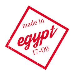 made in egypt rubber stamp vector image vector image