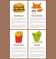 hamburger and french fries set vector image