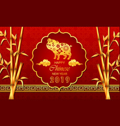Happy chinese new year 2019 with gold pig vector