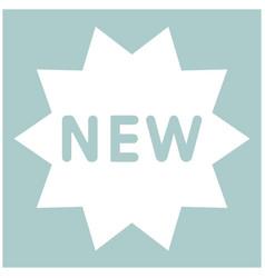 new symbol the white color icon vector image vector image