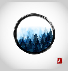 blue misty mountain trees in black enso zen circle vector image