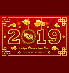 happy chinese new year 2019 with golden text and l vector image