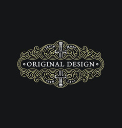 Vintage label template vector