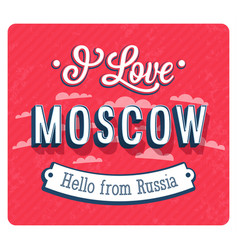 Vintage greeting card from moscow vector