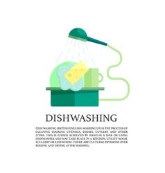 Dish washing icon vector