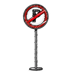 Traffic signal no parking vector