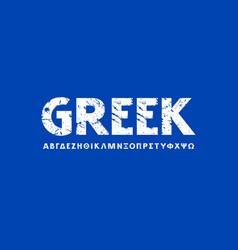 Greek sans serif font in classic style vector