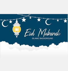Islamic happy eid mubarak lantern moon star vector